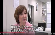 取材風景から/IVF詠田クリニック